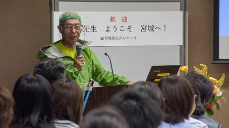 講演する垣添会長の写真