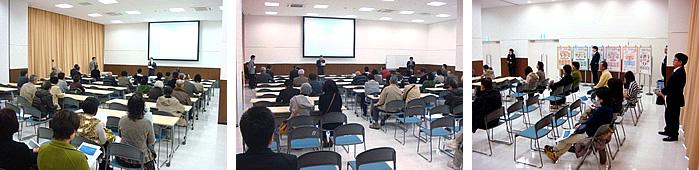 宮城県立がんセンターがん何でも講座の写真