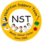Nutrition Support Teamのマークの画像