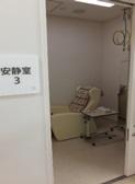 安静室の写真1